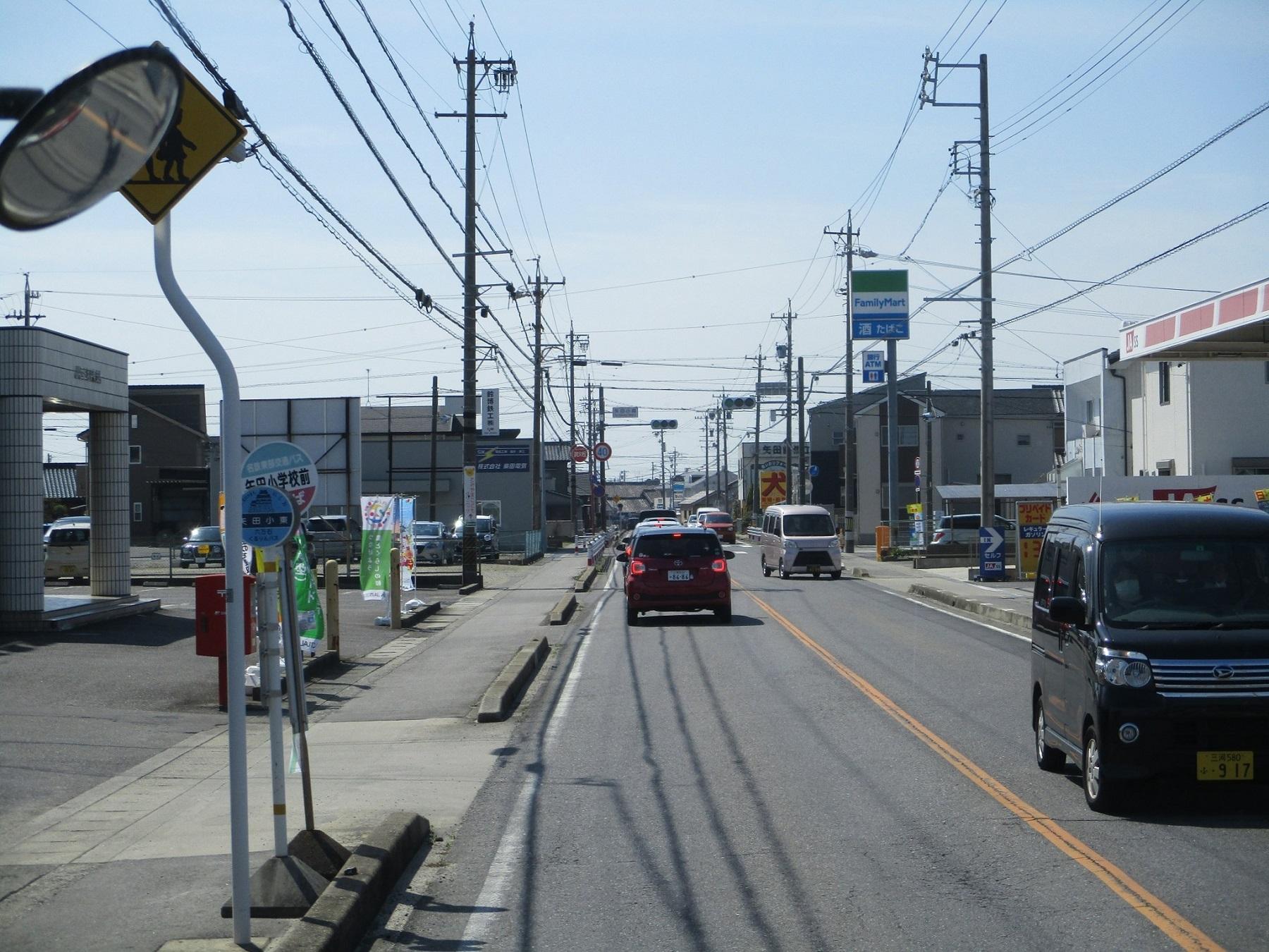 2020.3.13 (36) 寺津・刈宿循環バス - 矢田小学校前バス停 1800-1350
