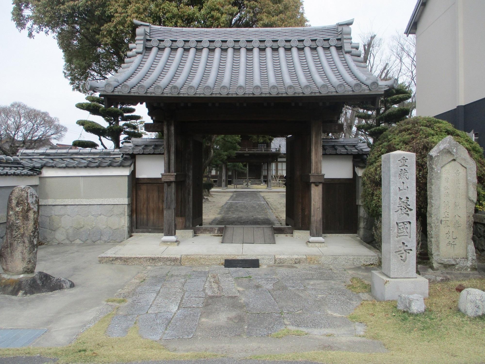 2020.3.13 (58) 養国寺 - 山門 2000-1500