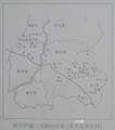 2020.3.9 (7) 西大平藩陣屋あと - 「西大平藩三河領の分布」 1190-1350
