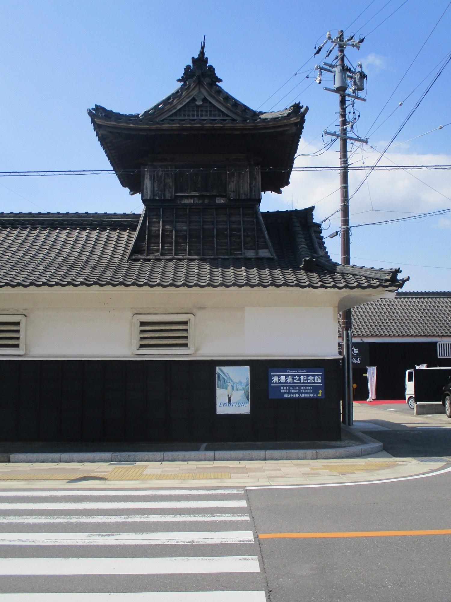 2020.3.15 (2) 西方寺 - 太鼓堂 1500-2000