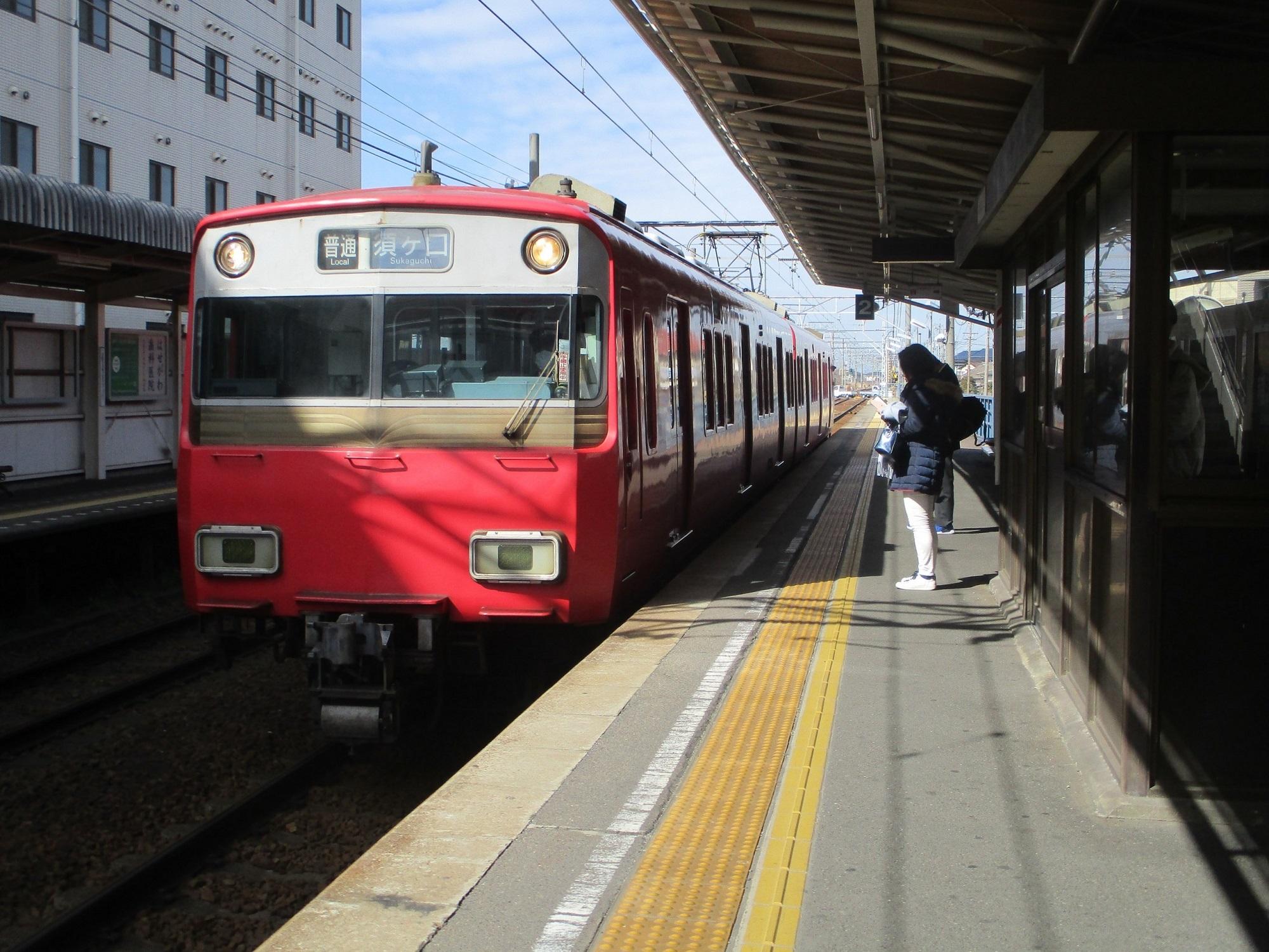2020.2.12 (46) 大里 - 須ヶ口いきふつう 2000-1500