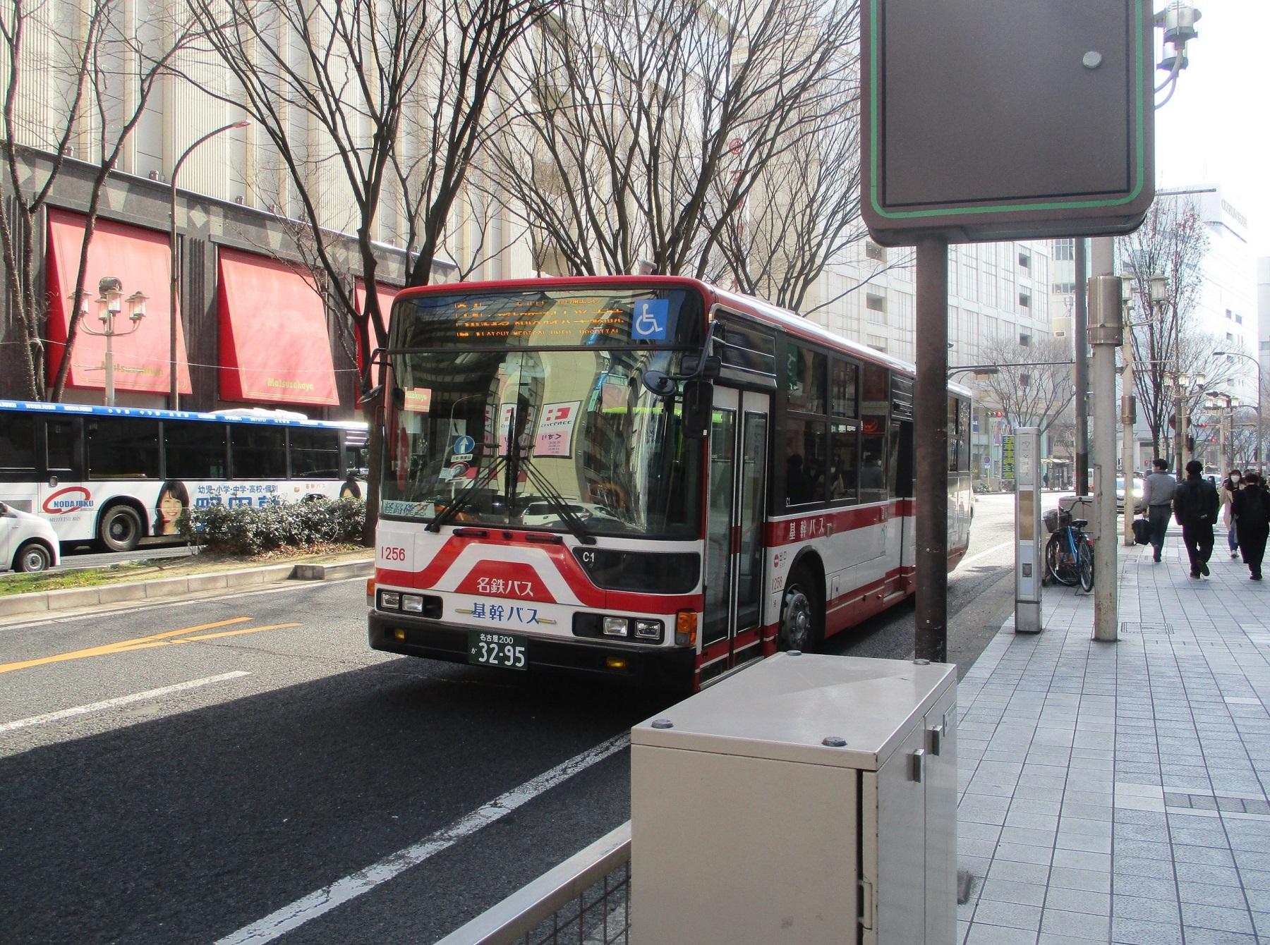 2020.2.12 (48) 松坂屋前バス停 - 愛知医科大学病院いきバス 1800-1340