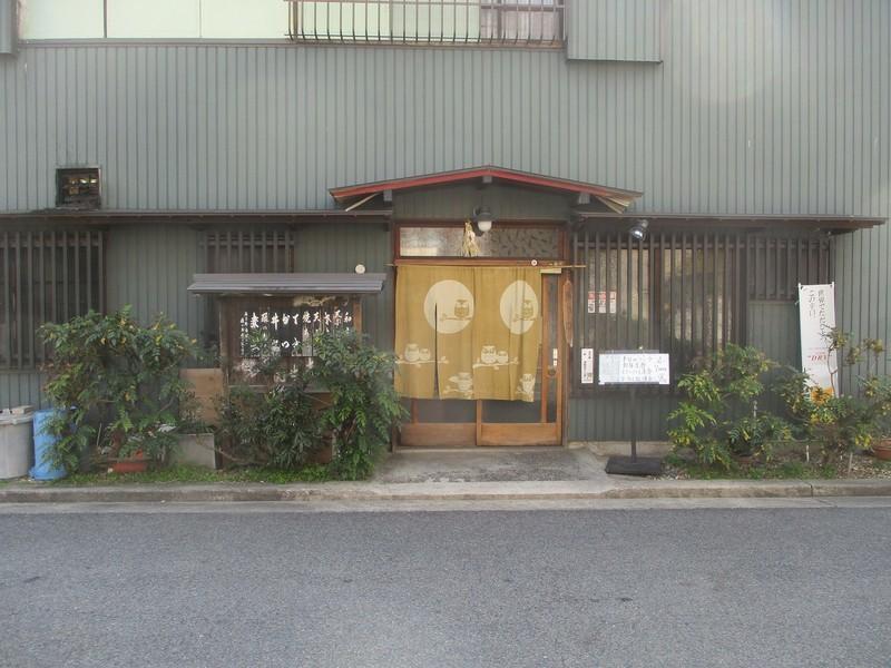 2020.3.17 (18) 板屋町 - 喜せん 1600-1200