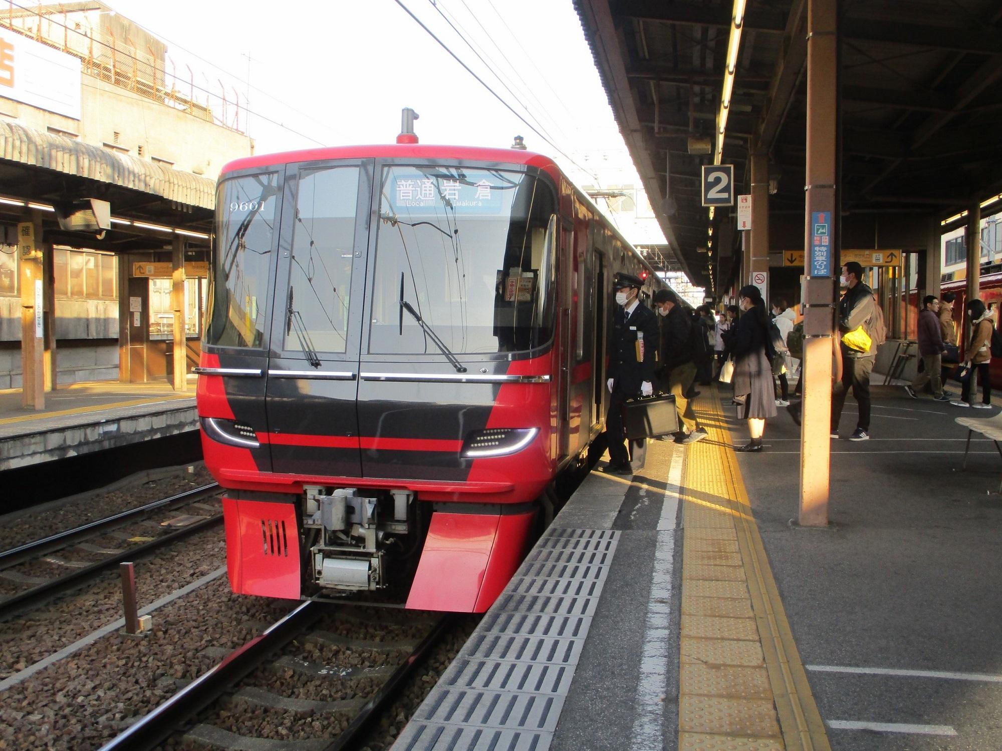 2020.3.17 (31) 東岡崎 - 岩倉いきふつう 2000-1500
