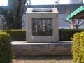 2020.3.19 14:42 西尾駅 - 「県立西尾高女ここにあり」 1200-900