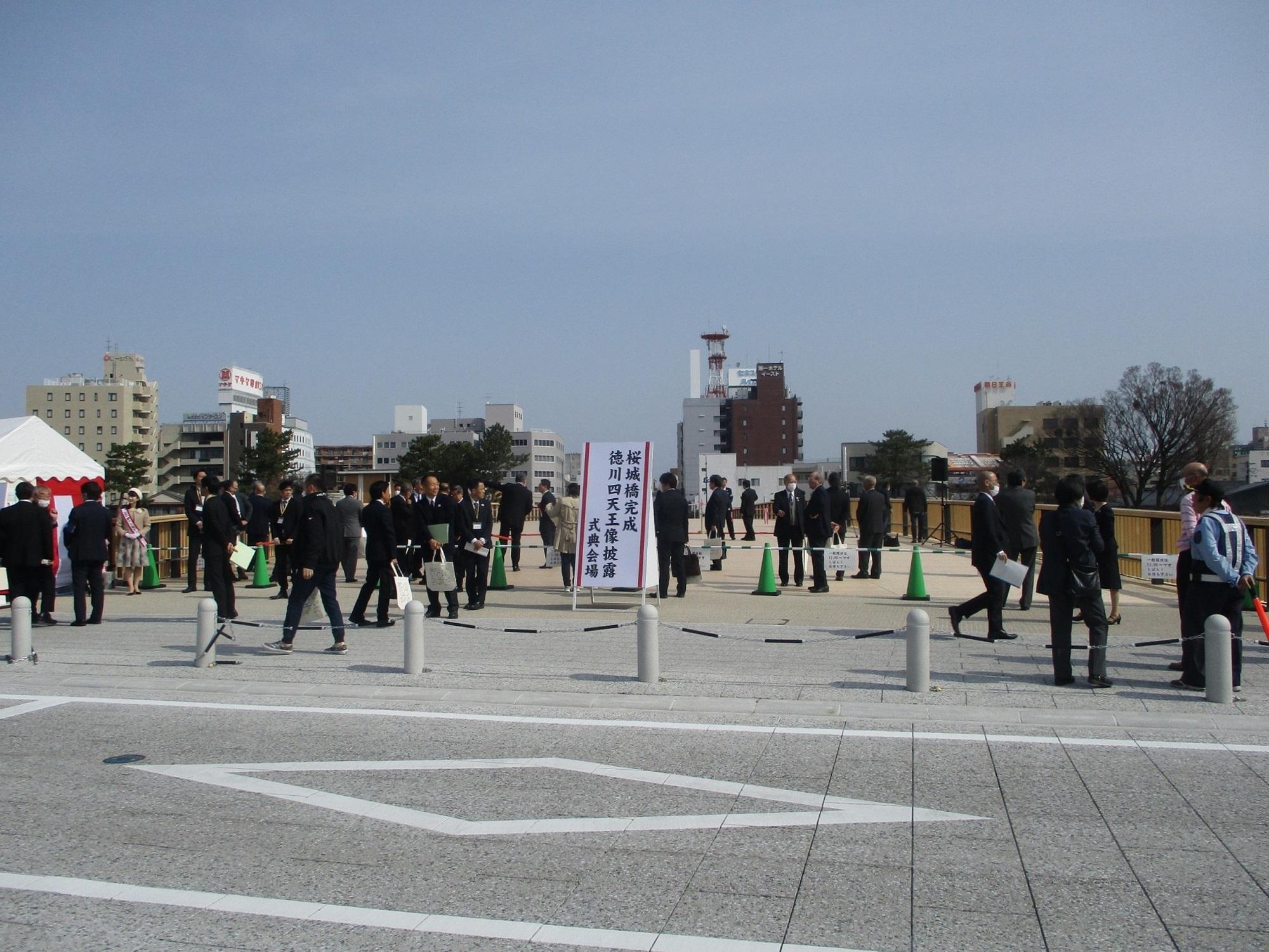 2020.3.22 (9) 桜城橋 - 完成式典会場 2000-1500