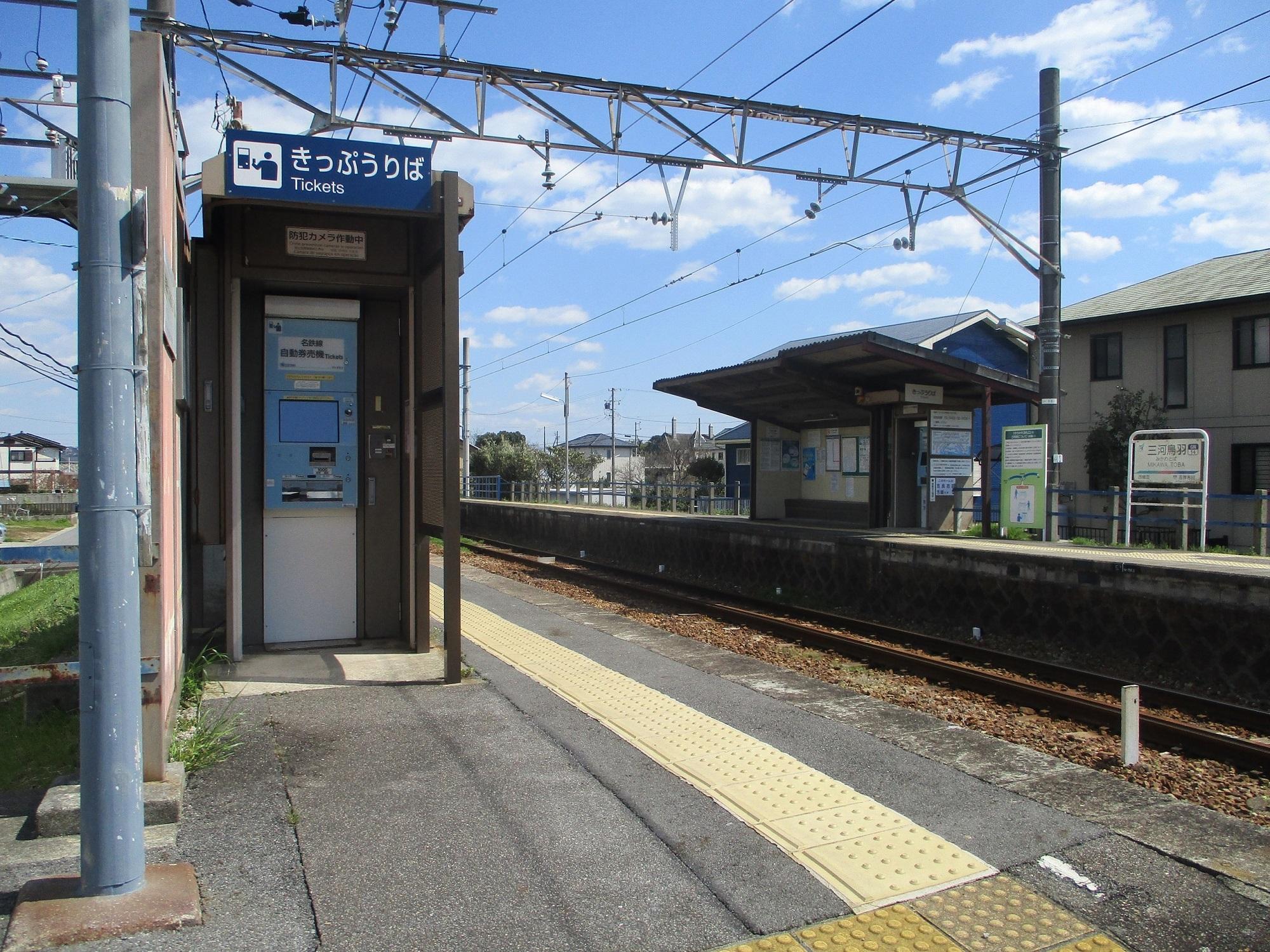 2020.3.24 (4) 三河鳥羽駅 2000-1500