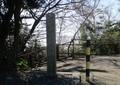2020.3.24 (10) 幡頭神社 - 皇太神宮遥拝所の石柱 1600-1130