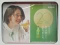 2020.3.26 (26) みなみあんじょう - 自販機(満島ひかりさん) 1930-1440