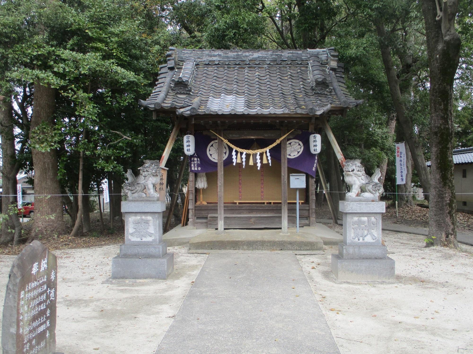 2020.3.28 (5) 古井神社 - かり殿 2000-1500