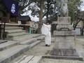 2020.3.28 (13) 古井神社きよはらい - きよめのしお 1990-1500