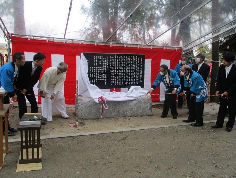 2020.3.28 (19) 古井神社改修記念碑 - 除幕式 1590-1200