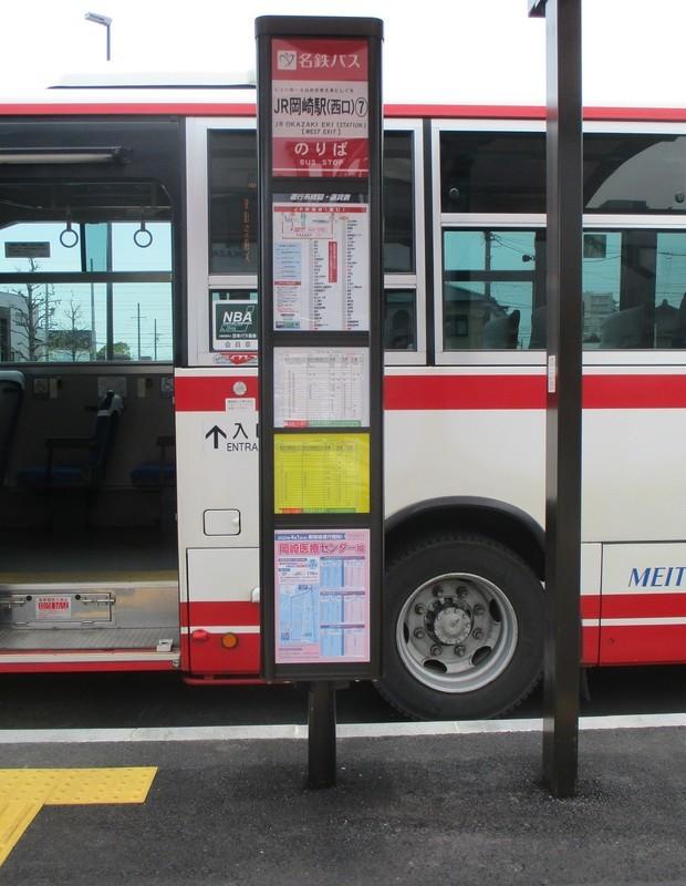 2020.4.15 (11) JR岡崎駅西口 - 7番のりば 1410-1820