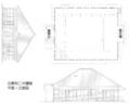 う)旧愛知県第二尋常中学校講堂 - 平面・立面図 570-460