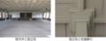 く)旧愛知県第二尋常中学校講堂 - 格天井と独立柱 560-220