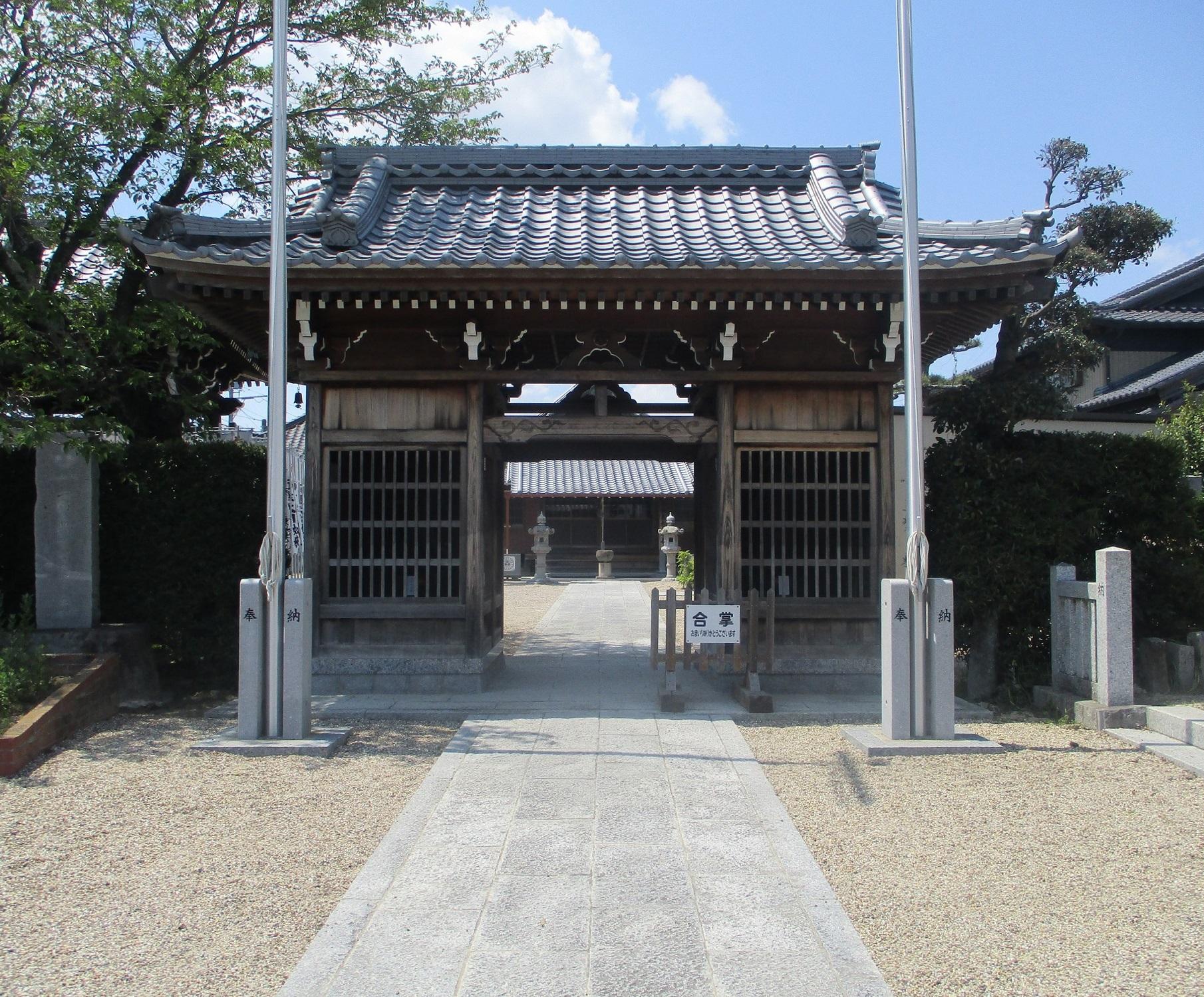 2020.4.28 (3) 法性寺 - 山門 1810-1500