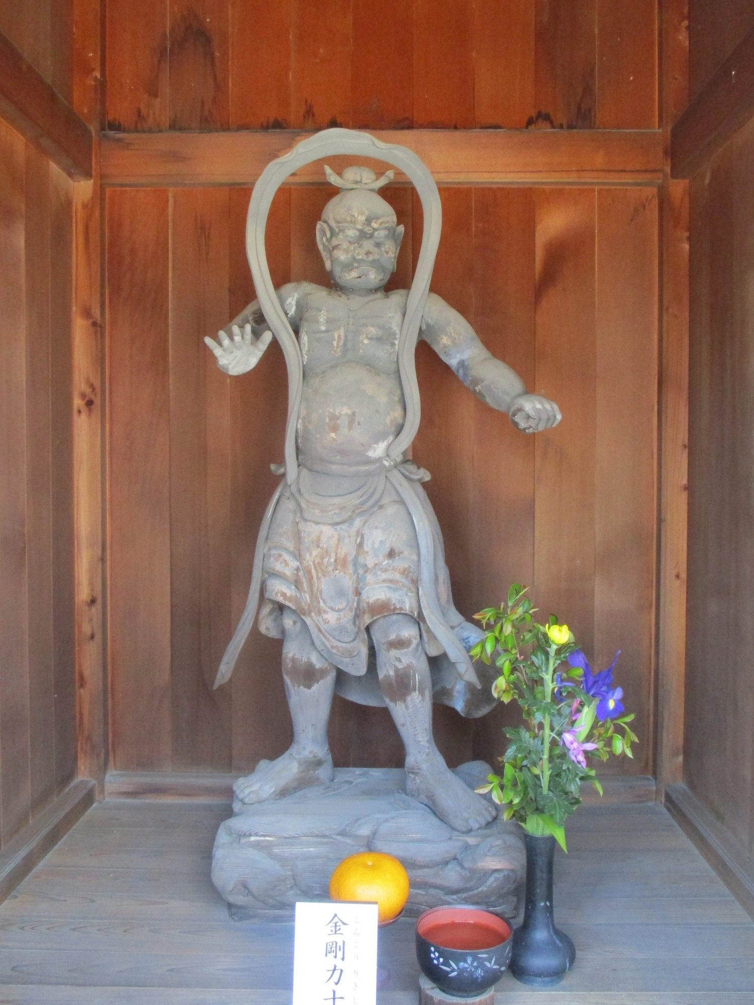 2020.4.28 (5) 法性寺 - 山門(金剛力士像) 1500-2000