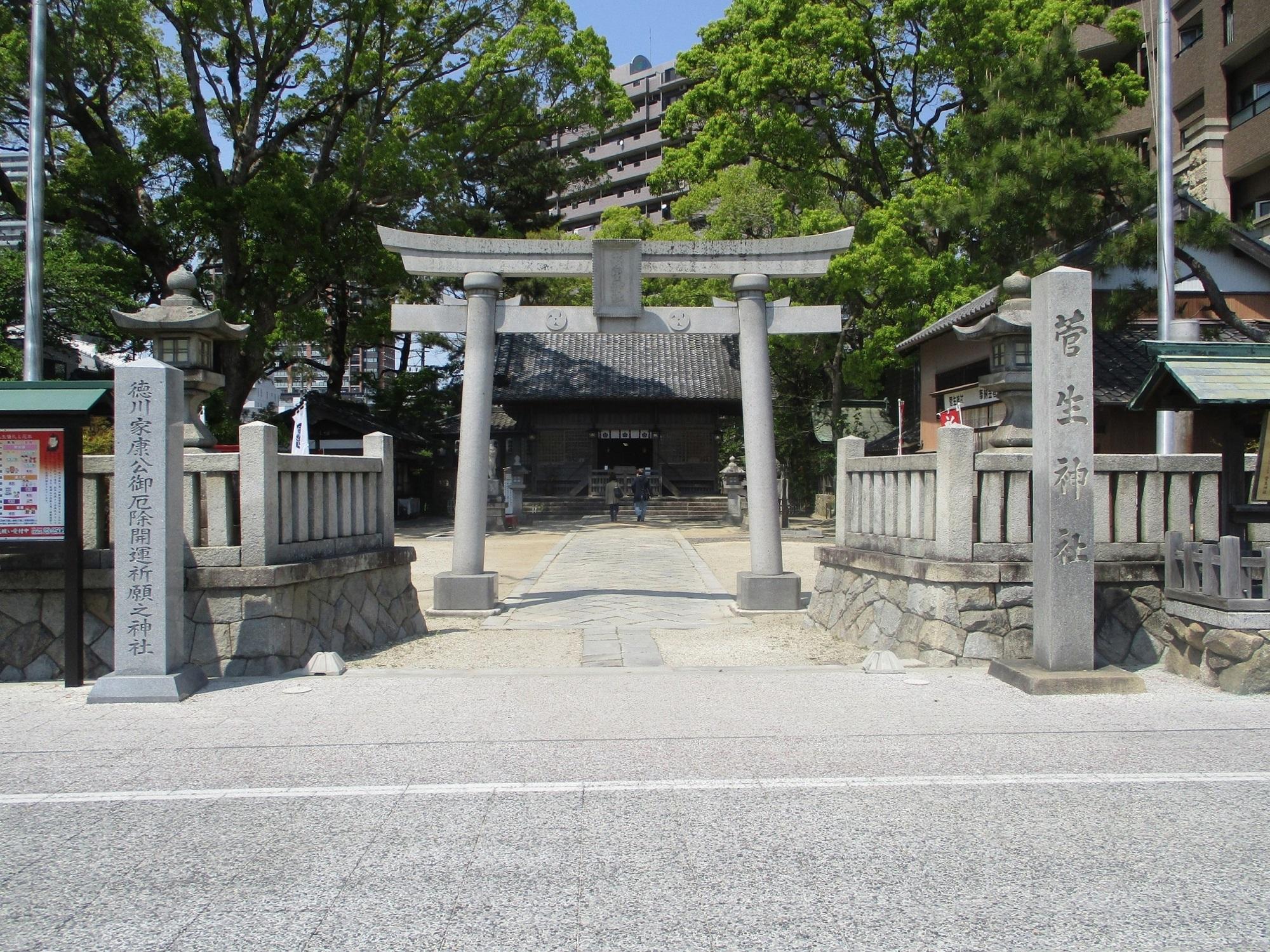 2020.4.29 (6) 菅生神社 - とりい 2000-1500