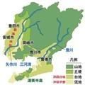 愛知県三河地方の地形 580-580