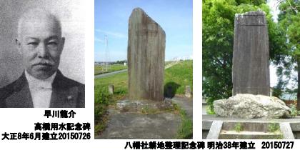 早川竜介(岡崎まちものがたり) 420-210