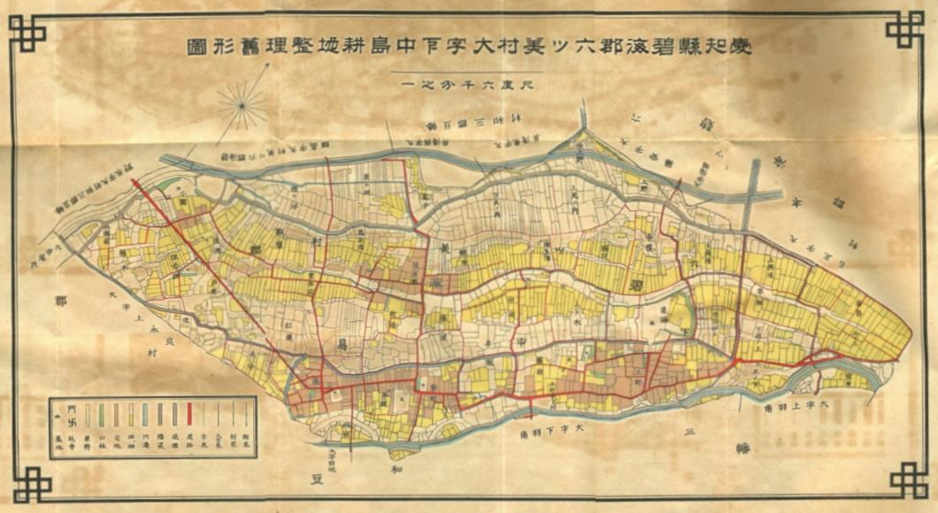中島耕地整理【旧形図】 1060-580