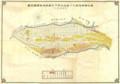 中島耕地整理【確定図】 1040-730