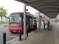 2020.5.6 (9) 西尾 - バス1番のりば 2000-1500