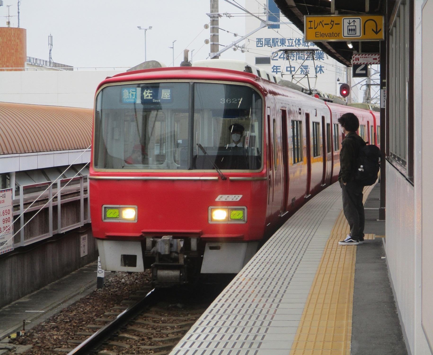 2020.5.6 (11) 西尾 - 佐屋い急行 1830-1500