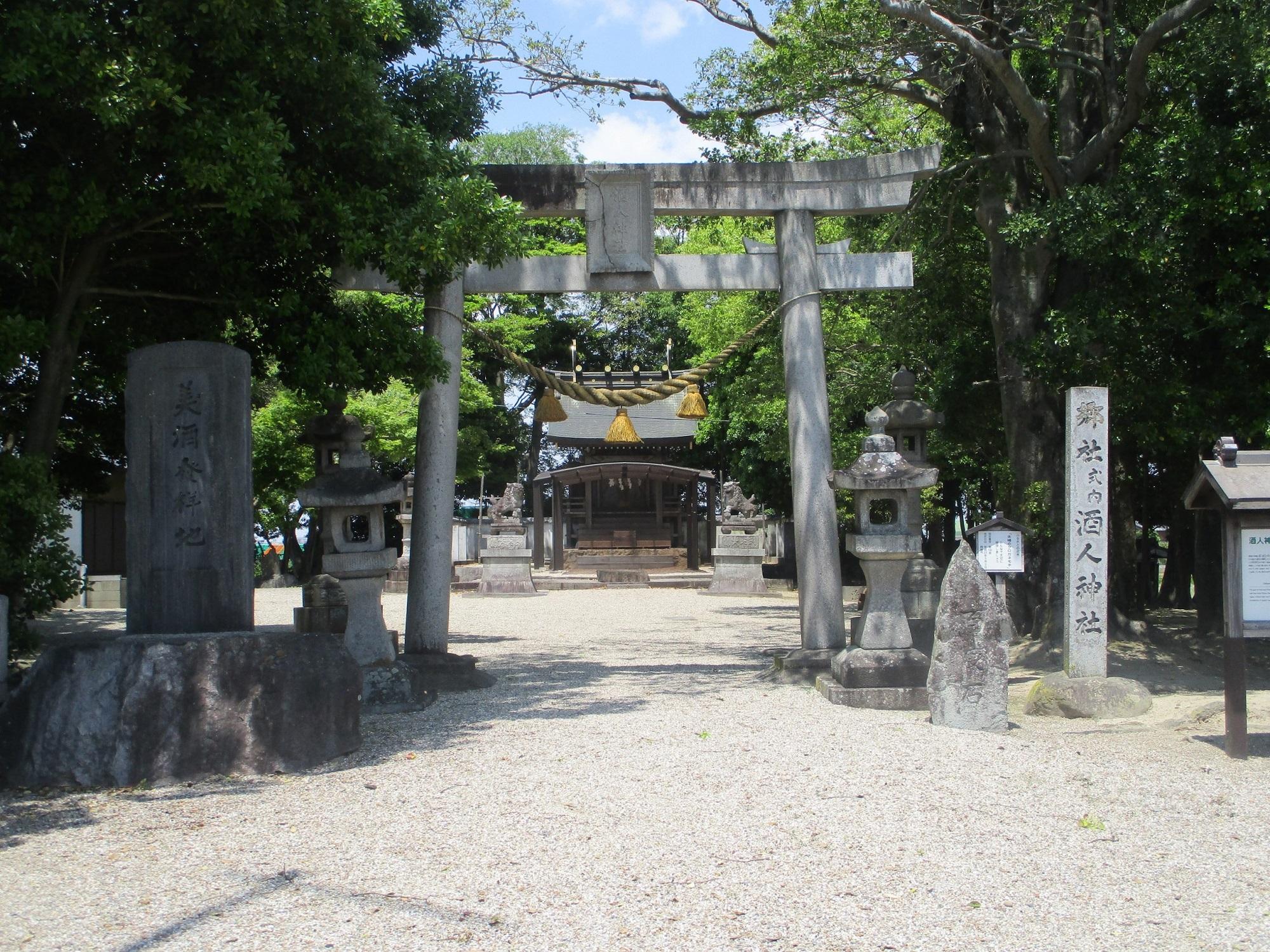 2020.5.13 (6) 酒人神社 - とりい 2000-1500