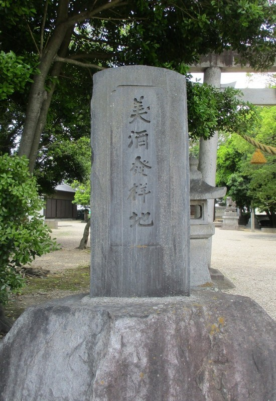 2020.5.13 (17) 酒人神社 - 「美酒発祥の地」のいしぶみ 1100-1600