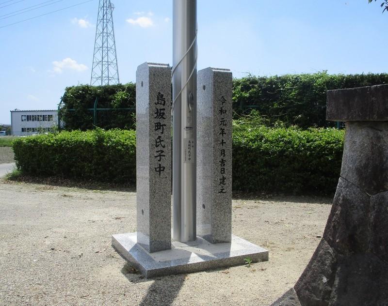 2020.5.13 (20) 酒人神社 - はたたて(ひだり)(うらめん) 1140-900