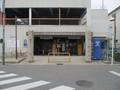 2020.5.15 (3) 知立市えきまえ駐車場 - 公会堂門柱 2000-1500