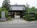 2020.5.15 (4) 称念寺 - 山門 1820-1400