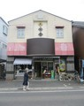 2020.5.15 (6) 知立 - 太田屋 1500-1900