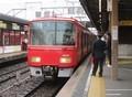 2020.5.16 (1) 東岡崎 - 一宮いき急行 2000-1460