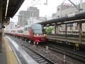 2020.5.16 (2) 東岡崎 - 豊橋いき特急 1790-1350