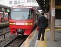 2020.5.16 (3) 東岡崎 - 岐阜いき特急 1770-1350
