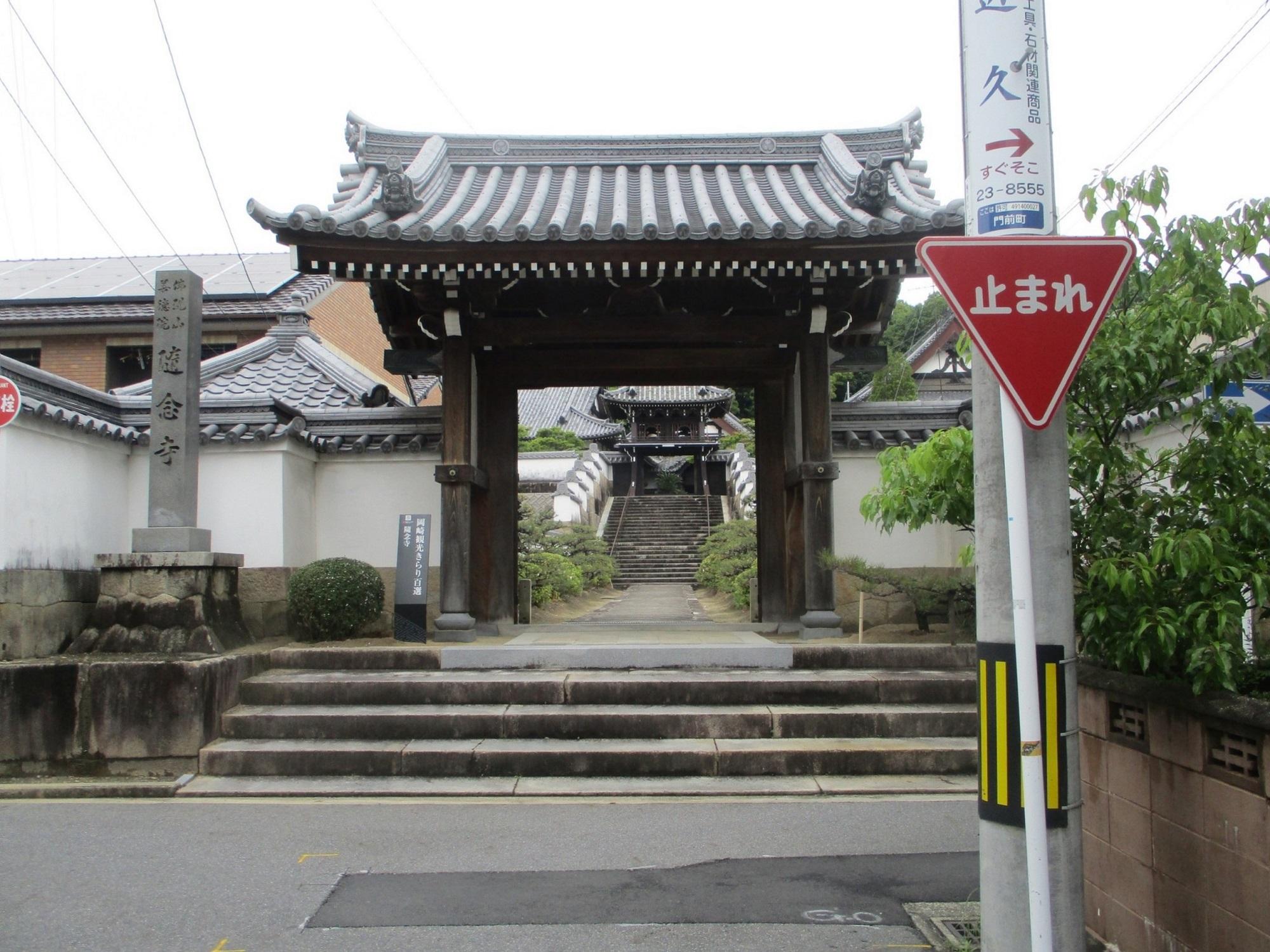 2020.5.19 (3) 随念寺 - 山門 2000-1500