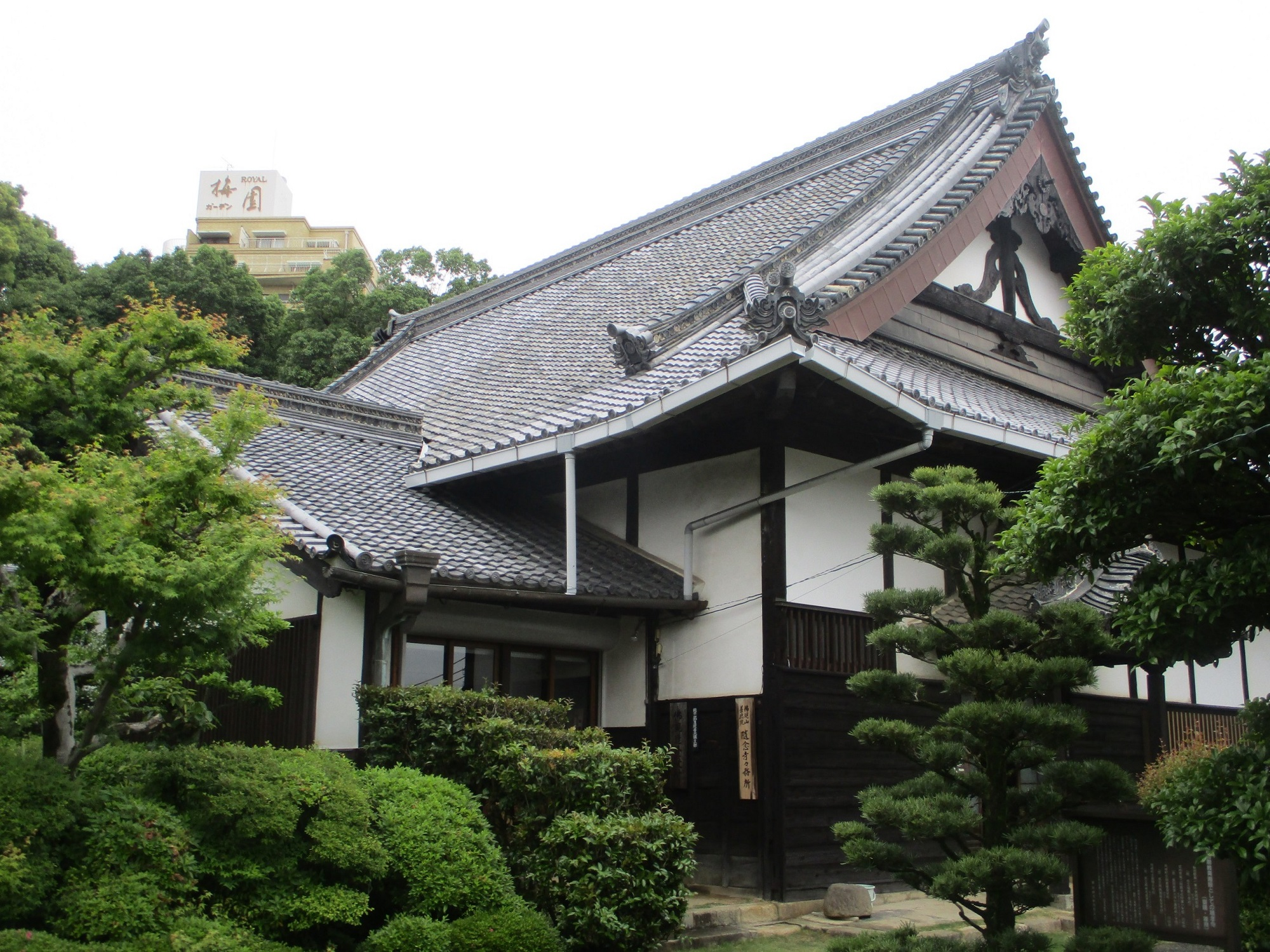 2020.5.19 (7) 随念寺 - おくり 2000-1500