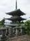 2020.5.19 (14) 随念寺 - みどりの三重塔 1500-2000
