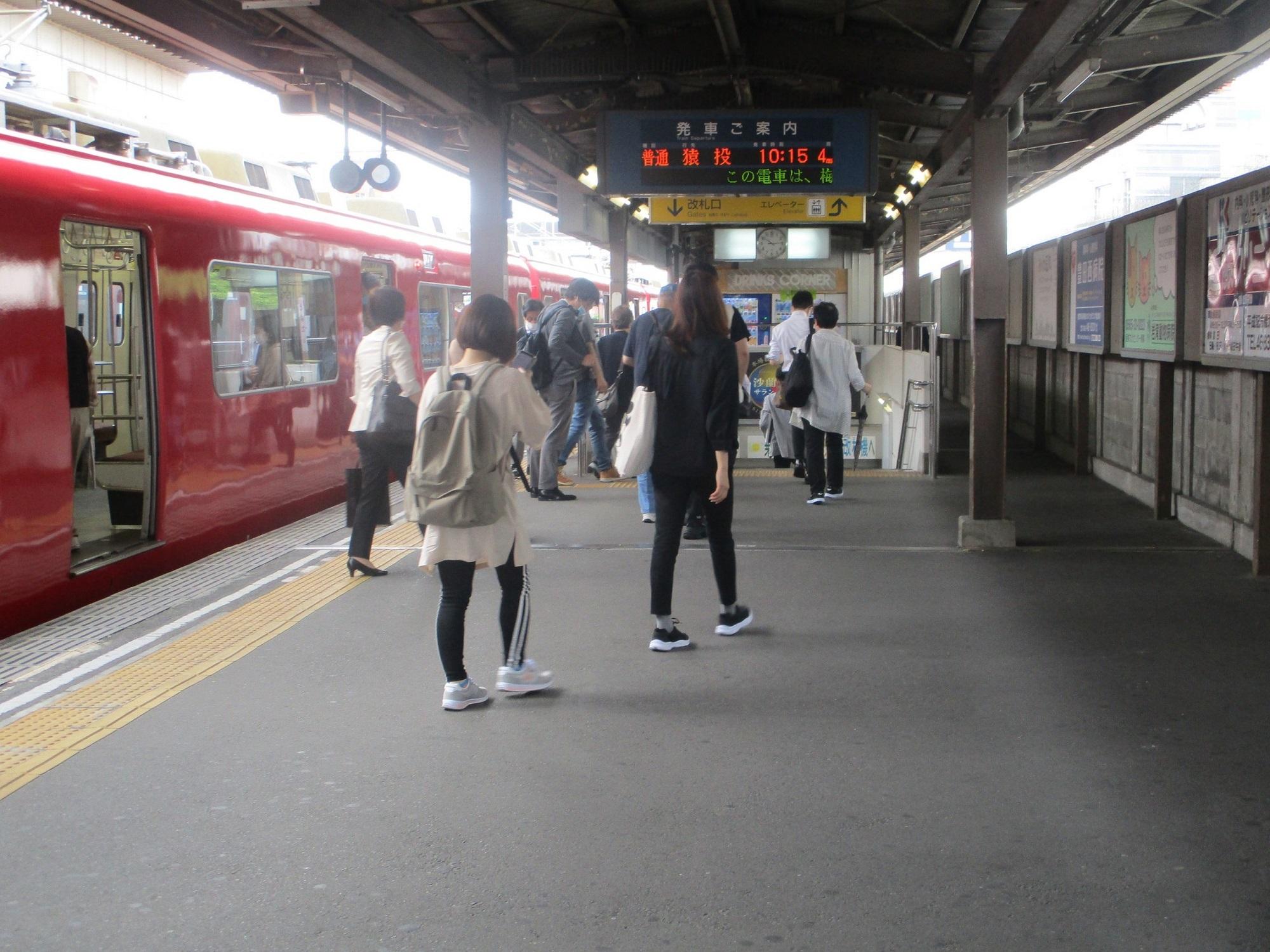2020.5.27 (10) 豊田市 - 猿投いきふつう 2000-1500