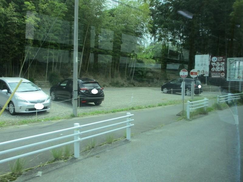 2020.5.27 (14) 古瀬間町いきバス - 森バス停 1200-900