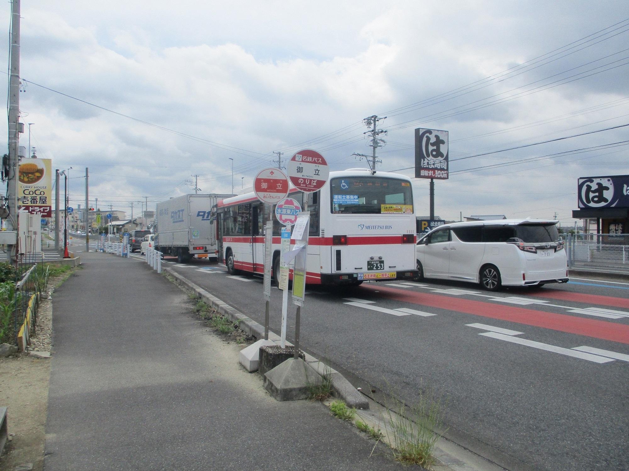 2020.5.27 (15) 御立バス停 - 古瀬間町いきバス 2000-1500
