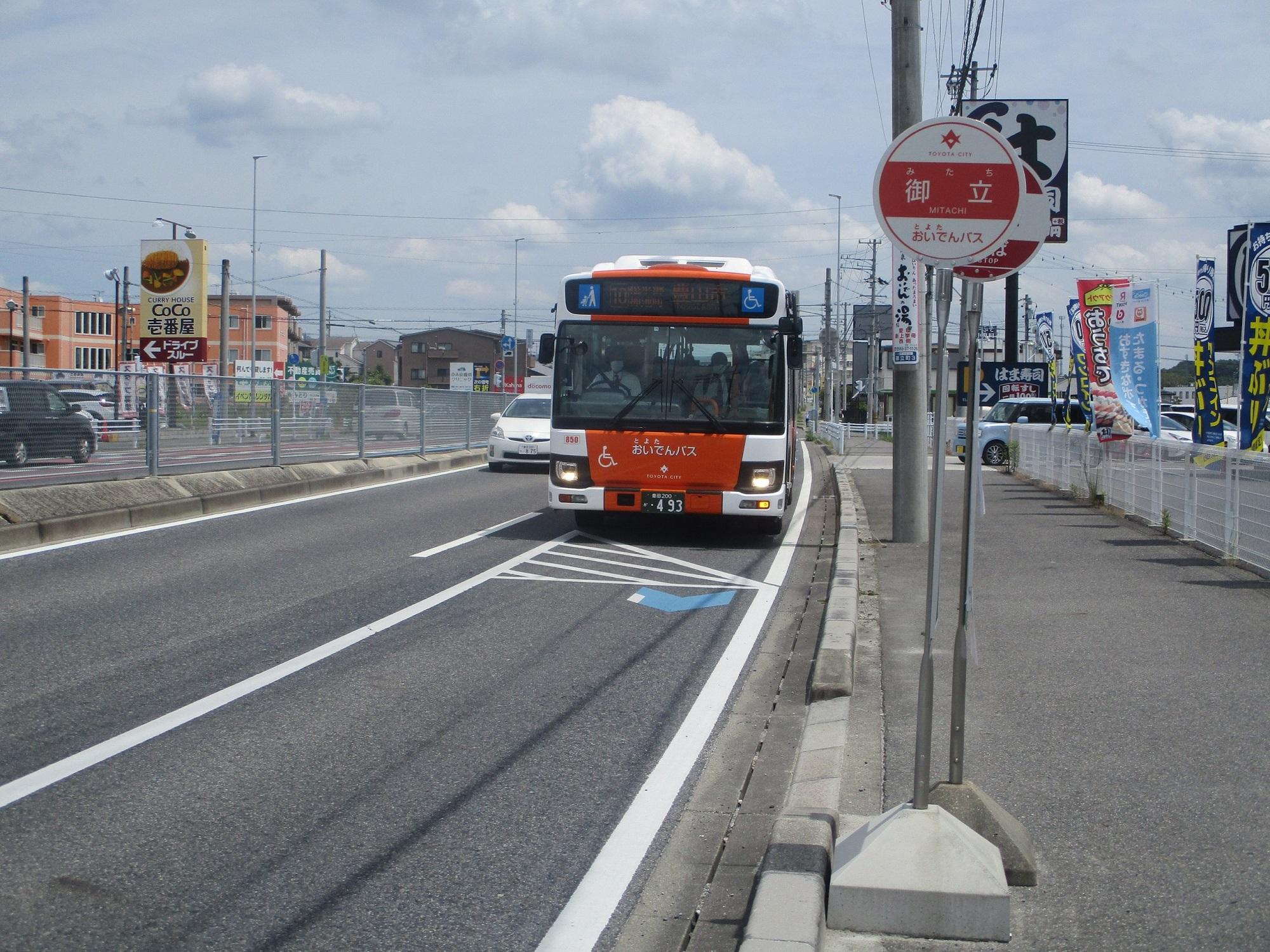 2020.5.27 (25) 御立バス停 - 豊田市いきおいでんバス 2000-1500