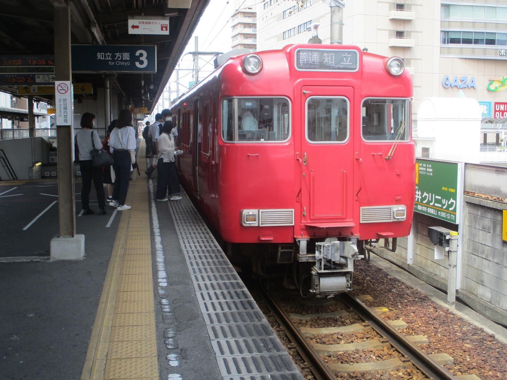 2020.5.27 (31) 豊田市 - 知立いきふつう 2000-1500