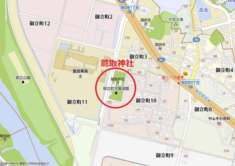 2020.5.27 鷲取神社の位置図(マピオン) 820-580