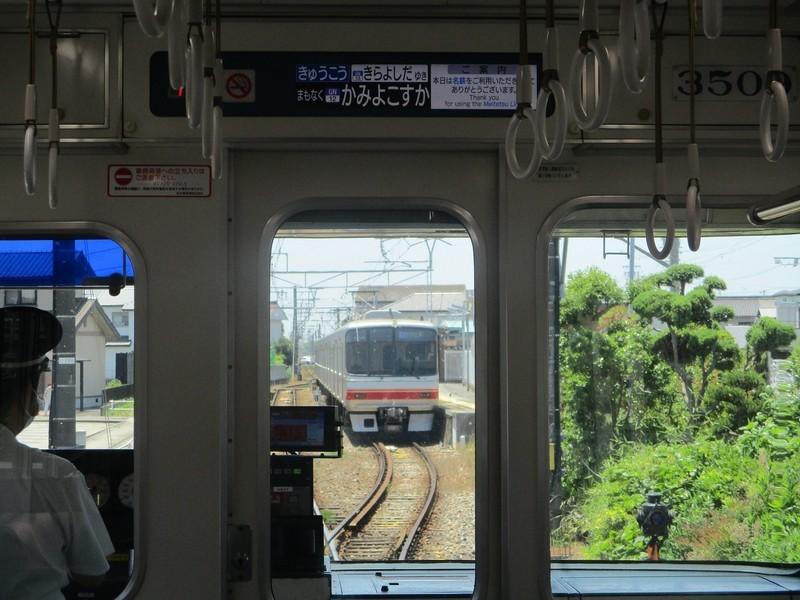 2020.5.29 (8) 吉良吉田いき急行 - 上横須賀 1600-1200