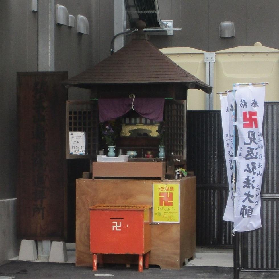 2020.6.1 (34) 知立駅 - 弘法山遍照院遥拝所 980-980