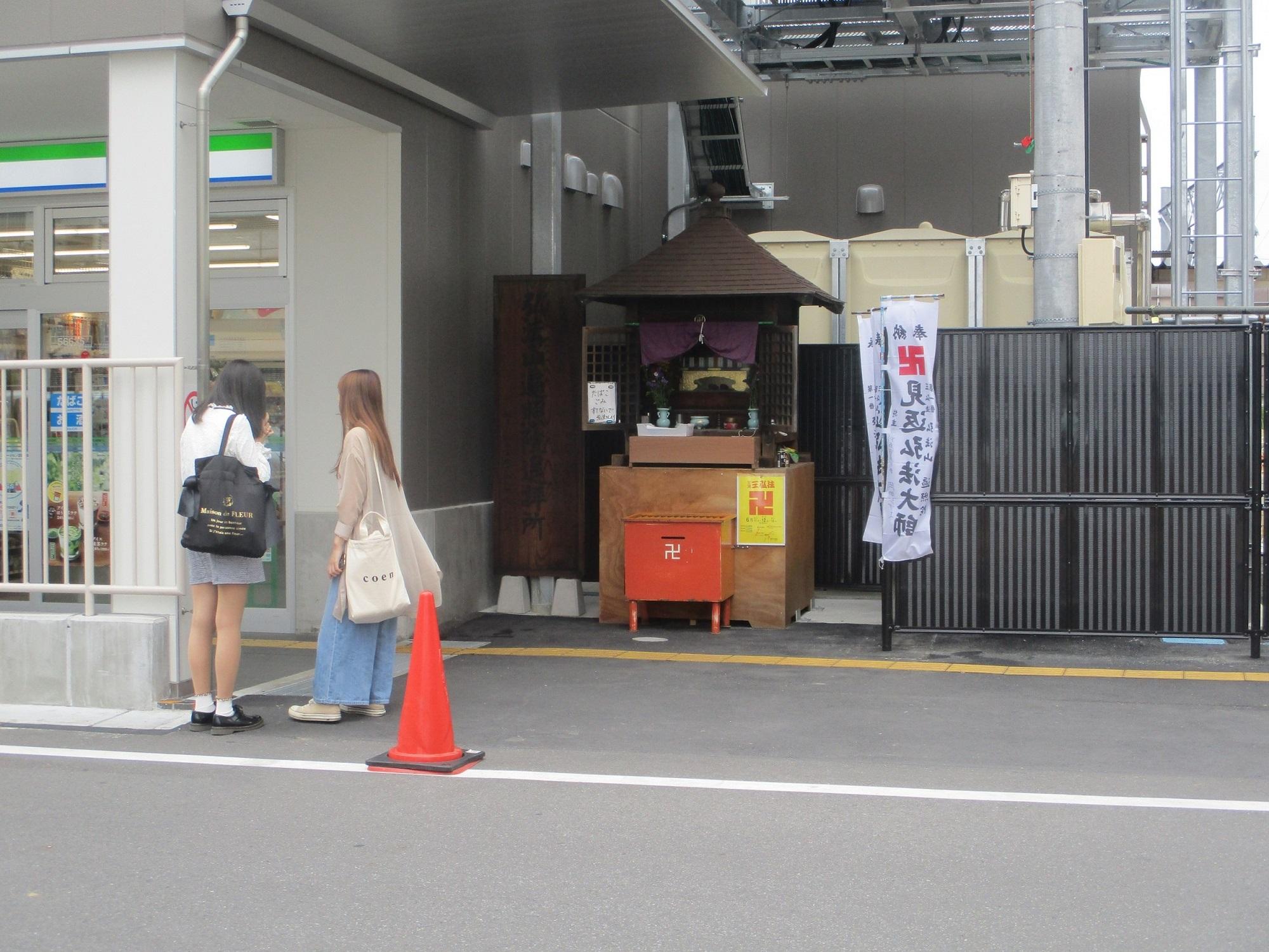 2020.6.1 (34-1) 知立駅 - 弘法山遍照院遥拝所 2000-1500