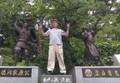 2020.6.4 (10001) 元城町東照宮 - 記念さつえい 2000-1380